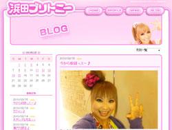 hamadaburitoni-blog.jpg