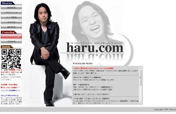 haru_edited-1.jpg