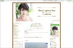 haru_sekaiichi.jpg