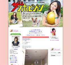 hashimotoshiho.jpg