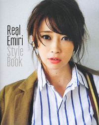 henmiemiri_book.jpg