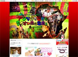 hide_ainori.jpg