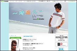 hiromi_jiyujin.jpg