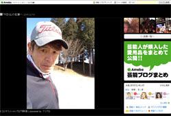 hiromi_rekka.jpg