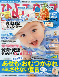 hiyokokurabu1207.jpg