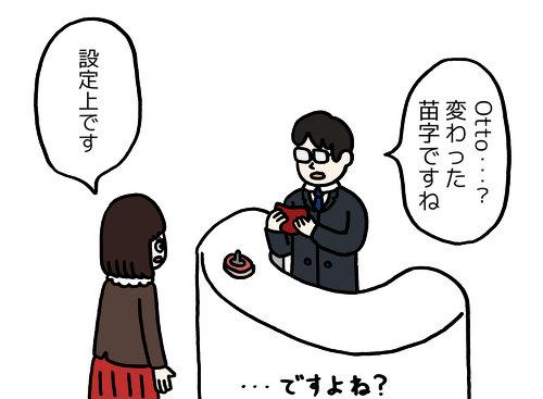 hukasawasan-07.jpg