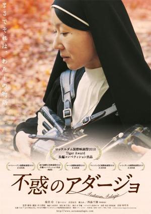 huwaku-poster.jpg