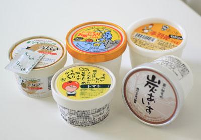 ice-shugo.jpg