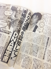 iketani_jishin.jpg