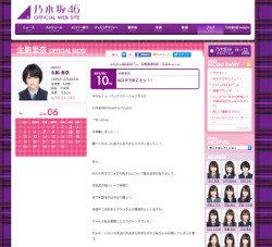 ikoma-blog01jpg.jpg