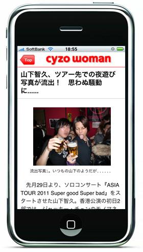 iphone_cw.jpg