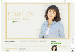 itomisaki_new_blog.jpg