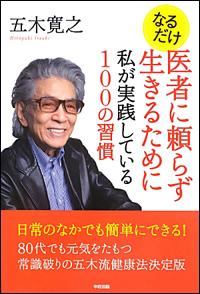 itukihiroyuki.jpg