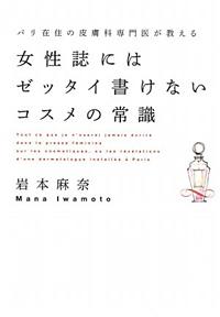 iwamotobook.jpg