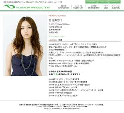 iwasamayuko01.jpg