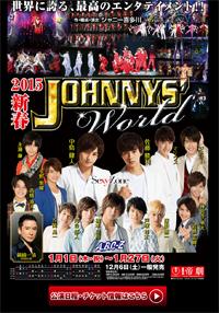 jyaniwa201501.jpg