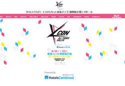 k-con2016.jpg