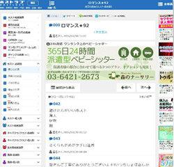 kadokawa110.jpg