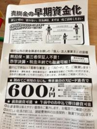 kadokawa48.jpg
