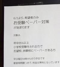 kadokawa66.jpg