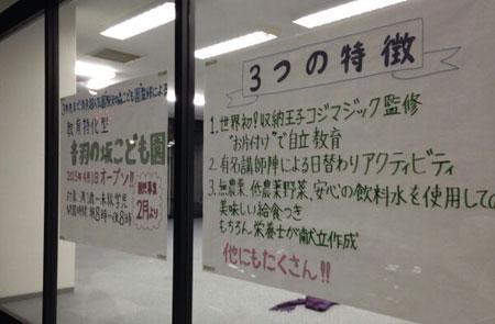 kadokawa80.jpg