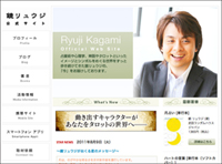 kagamihp-cw.jpg
