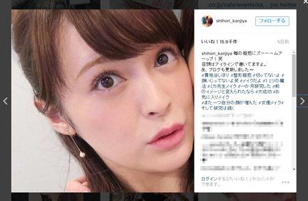 kanjiya_sekkai.jpg