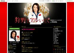 kano_160205.jpg