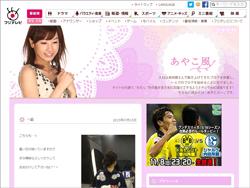 katobanblogggggg.jpg