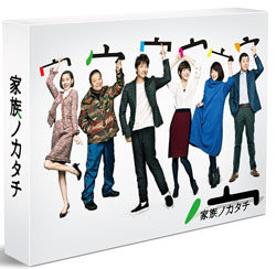 kazokunokatati-dvd.jpg