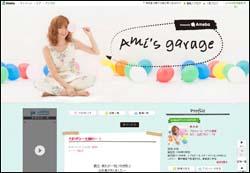 kikuchiamiblogg.jpg
