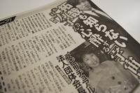 kimuratakuya_haha.jpg
