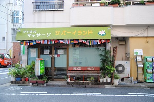 kinshicho_thaitown1.jpg