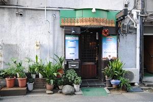 kinshicho_thaitown2.jpg