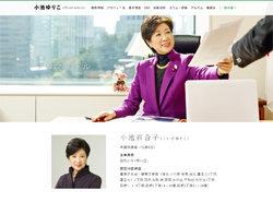 koikeyuruiko1.jpg