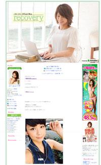 kosakayuka-blog.jpg