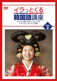 koumotojunichi01.jpg