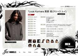 kurihararui_prof.jpg