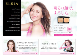 kyon2_ohada.jpg