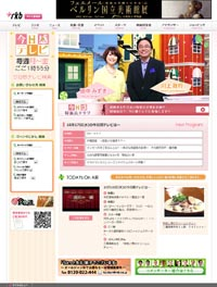 kyoukanTV.jpg