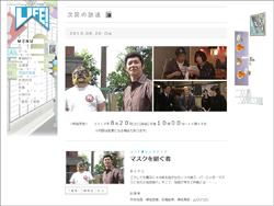 life_uchimura.jpg