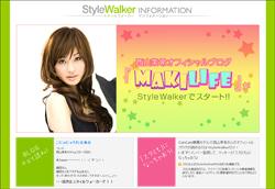 makiblog.jpg