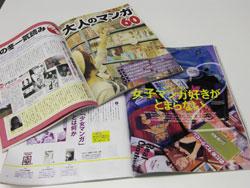 mangakoramu01.jpg