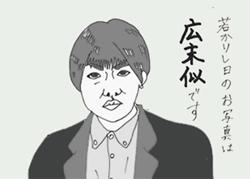 mariko0911cw.jpg