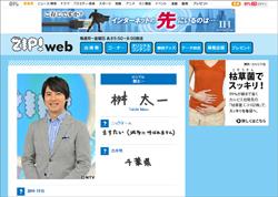 masutaichi_zip.jpg