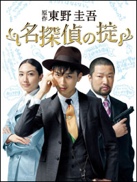matsudasyota_dvd.jpg