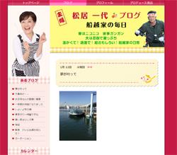 matuikazuyo-blog.jpg