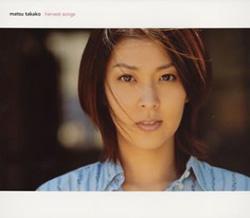 matutakako-album.jpg