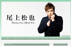 matuya_site.jpg