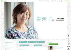 minako_official.jpg